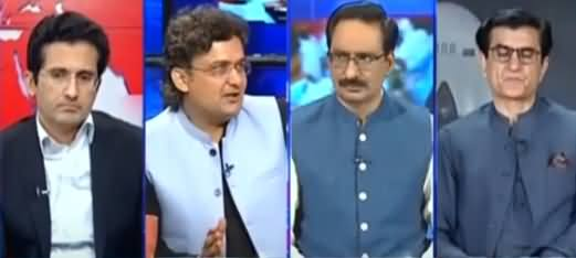 Kal Tak (Sindh's Political Situation Is Changing?) - 29th July 2021
