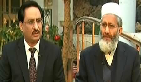 Kal Tak (Siraj ul Haq Exclusive Interview with Javed Chaudhry) - 31st December 2014