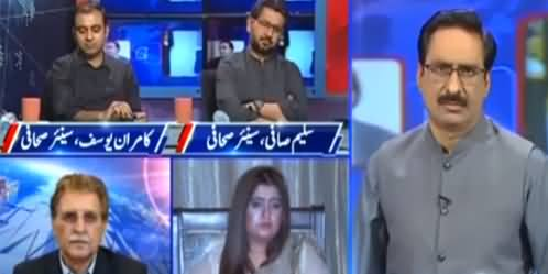 Kal Tak (Situation in Afghanistan & Challenges For Pakistan) - 1st July 2021