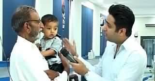 Kal Tak (Special Program From Pakistan Thalassemia Center) – 2nd July 2015