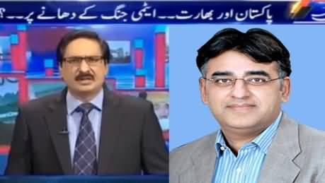 Kal Tak (Panama Leaks & Kashmir Issue) – 20th September 2016