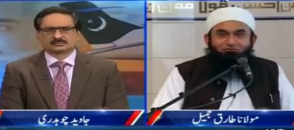 Kal Tak (Special Talk With Maulana Tariq Jameel) – 7th December 2016