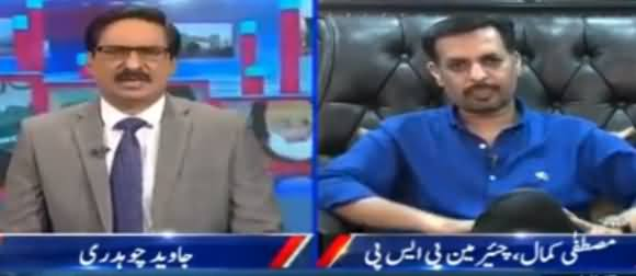 Kal Tak (Special Talk with Mustafa Kamal) – 30th August 2016