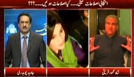 Kal Tak (Special Talk with Shah Mehmood Qureshi) - 10th November 2014