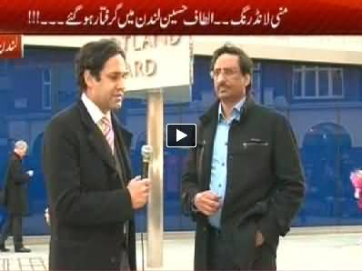Kal Tak (Special Transmission Live From London) – 4th June 2014