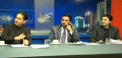 Kal Tak (Tahir ul Qadri Returned Back without Revolution) – 22nd October 2014