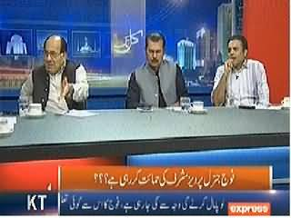 Kal Tak (Taliban and Govt Agreed on Ceasefire But) – 9th April 2014
