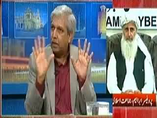Kal Tak (Tension Released Between Army and Govt) - 17th April 2014