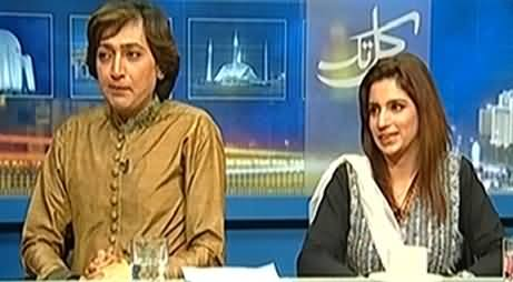 Kal Tak (Third Day Eid Special Transmission) – 8th October 2014