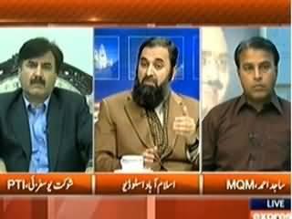 Kal Tak (Third Phase of Karachi Operation) - 11th February 2014