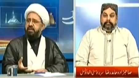 Kal Tak (Those Who Spread Religious Hatred Are Free in Pakistan) – 3rd November 2014