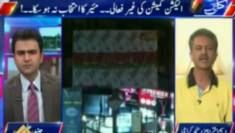 Kal Tak (Waseem Akhtar Exclusive Interview) - 29th June 2016