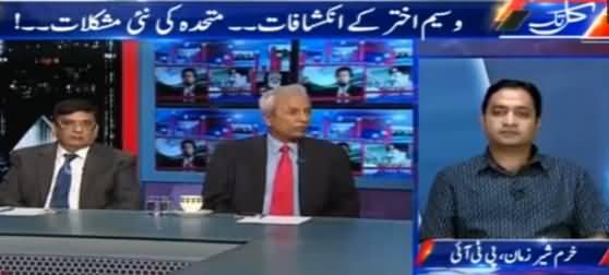 Kal Tak (Waseem Akhtar Ke Aitrafat) – 27th July 2016