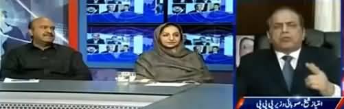 Kal Tak (We Don't Need Mercy - Maryam Nawaz) - 7th February 2019