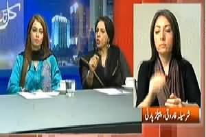 Kal Tak (Western Media Blaming Pakistan For Missing Malaysian Plane) – 18th March 2014