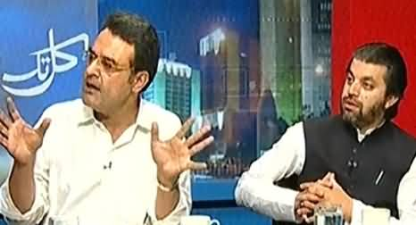 Kal Tak (What is Govt Doing For Pakistan) – 22nd May 2014