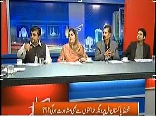 Kal Tak (What is the Future of Pervez Musharraf Trial) – 16th April 2014