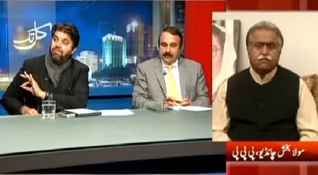 Kal Tak (What Will Be Result of Senate Elections) – 23rd February 2015