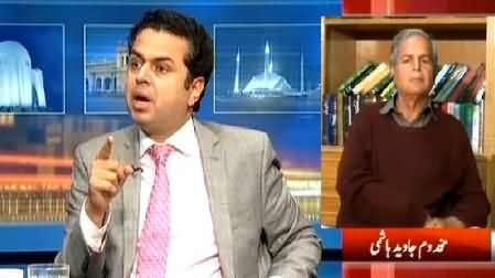 Kal Tak (What Will Be the Result of KPK Assembly?) – 5th March 2015