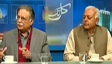 Kal Tak (What Will Happen on 30th November in Islamabad) – 18th November 2014