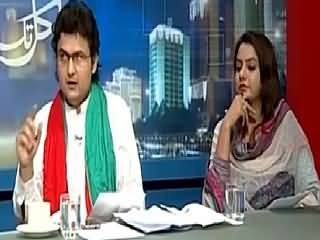 Kal Tak (Where Is 35 Punctures Audio Tape?) – 6th July 2015