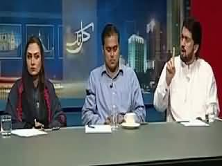 Kal Tak (Who is Responsible For Kasur Scandal?) – 10th August 2015