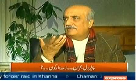 Kal Tak (Who is Responsible For Petrol Crisis) – 21st January 2015