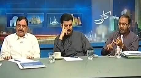 Kal Tak (Who Will Win on 14th August and Who Will Lose) – 14th July 2014