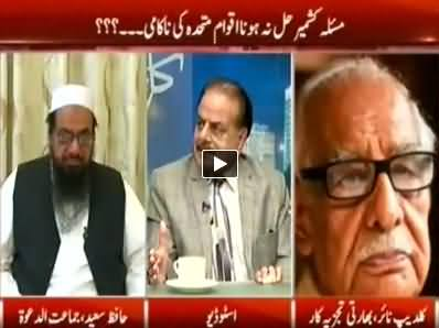 Kal Tak (Why Kashmir Issue Could Not Be Resolved?) – 15th October 2014