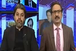 Kal Tak (Why Opposition Want to Meet Chairman NAB) – 18th December 2018