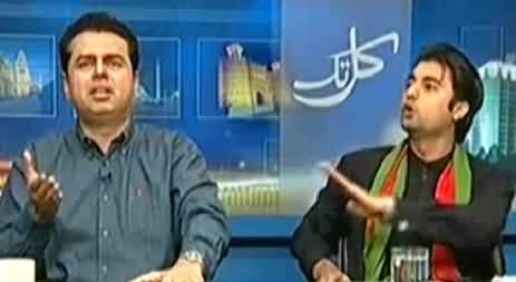 Kal Tak (Why PTI Not Going to NA To Confirm Resignations) - 13th October 2014