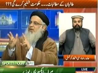 Kal Tak (Will Govt Accept the Demands of Talban?) - 10th February 2014