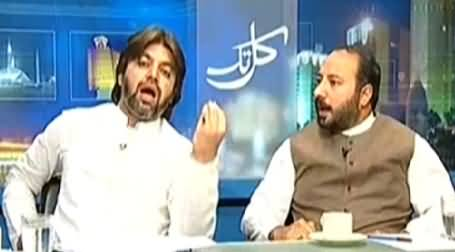 Kal Tak (Will Imran Khan Cancel Long March or Not?) – 21st July 2014