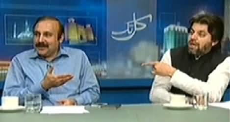 Kal Tak (Will Multan By-Election Result Changed Political Scene) – 16th October 2014