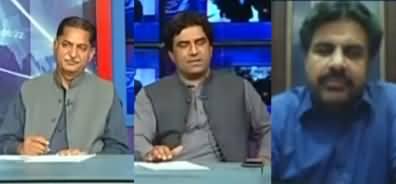 Kal Tak (Will Nawaz Sharif Come Back?) - 1st September 2020