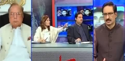 Kal Tak (Will Nawaz Sharif Come Back Now?) - 24th June 2021