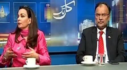 Kal Tak (Will Pakistan Be Able to Become Asian Tiger?) – 21st April 2015