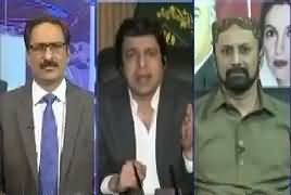 Kal Tak With Javed Chaudhary (Aleem Khan's Arrest) – 6th February 2019