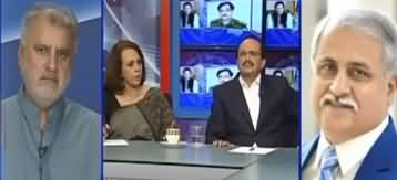 Kal Tak With Javed Chaudhary (Awam Police Se Khaufzada) - 9th September 2019