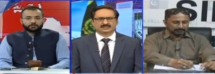 Kal Tak With Javed Chaudhary (DG ISPR Press Conference) - 4th September 2019
