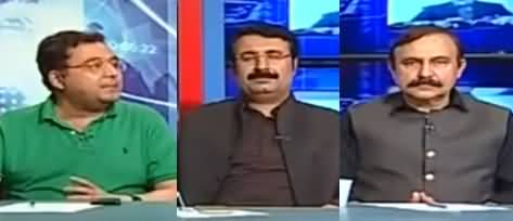 Kal Tak With Javed Chaudhary (Govt Vs Opposition) - 22nd July 2020