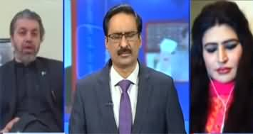 Kal Tak With Javed Chaudhary (Karachi Issues) - 27th July 2020