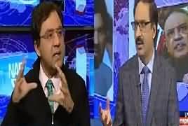 Kal Tak With Javed Chaudhary (NAB Ki karwayian) – 14th February 2019