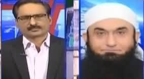 Kal Tak with Javed Chaudhry (12 Rabi ul Awal) - 21st November 2018