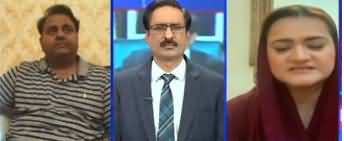 Kal Tak with Javed Chaudhry (18th Amendment Issue) - 28th April 2020