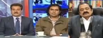 Kal Tak with Javed Chaudhry (2019 Kaisa Raha?) - 31st December 2019