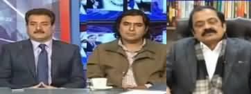 Kal Tak with Javed Chaudhry (2019 Kaisa Raha?) - 31st December 2019