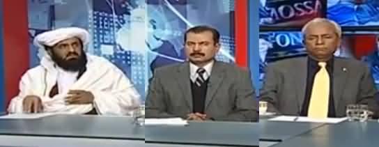 Kal Tak with Javed Chaudhry (39 Mumalik Ka Ittehad) – 9th January 2017