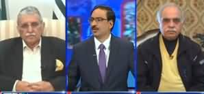 Kal Tak with Javed Chaudhry (6 Months of Curfew in Kashmir) - 5th February 2020
