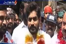 Kal Tak With Javed Chaudhry (Abrar ul Haq Ka Halqa) –5th July 2018